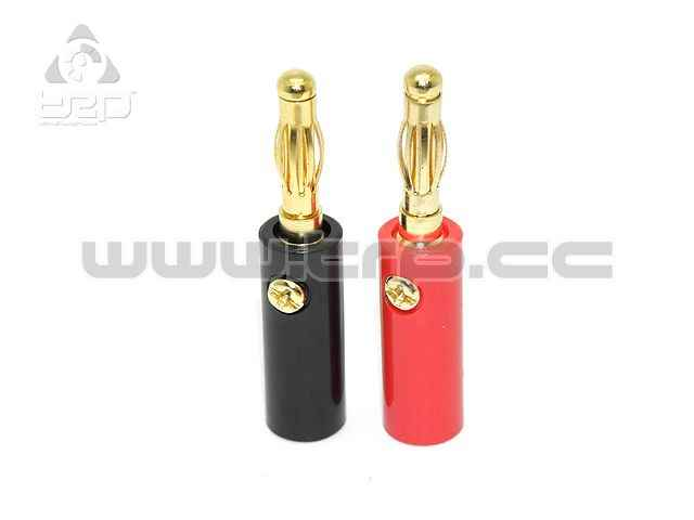 Battery connector Red and Black Gold