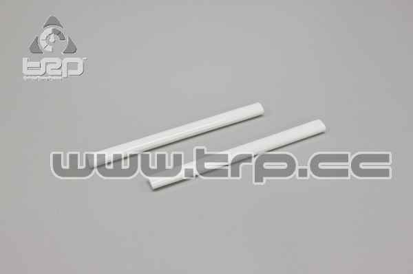 Kyosho Phantom 70 Main Wing Stay Set (R,L)