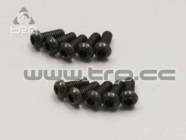 Kyosho Pin allen screws (M2x5)