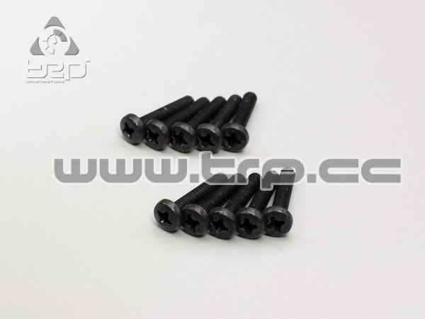 Kyosho Star Button Screws (M3x16)
