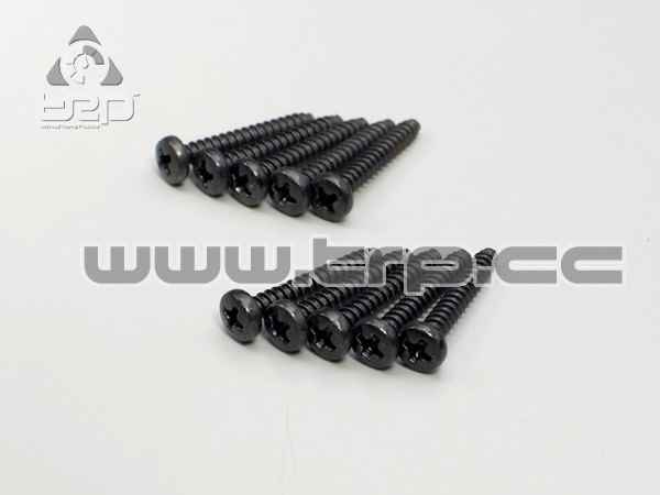 Kyosho Star Button Screw (M3x20)