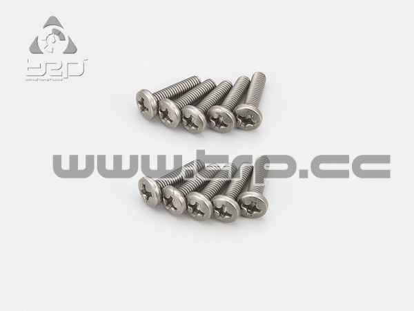 Kyosho Titanium Star Button Screws (M3x12)