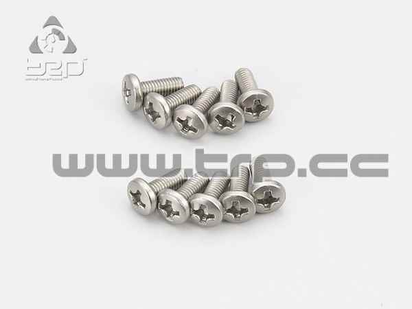 Kyosho Titanium Star Button Screws (M3x8)