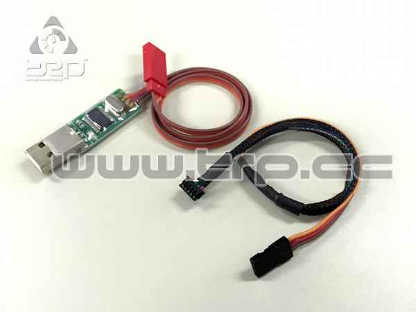Kyosho MiniZ Buggy Brushless Setup Cable (MB-010VE)