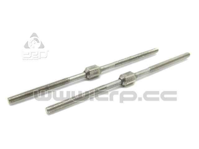 Kyosho Concept Tirantes ajustables M2.3x60mm