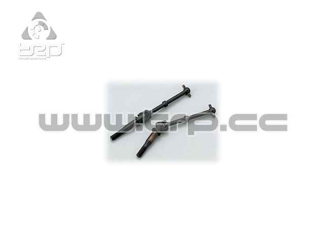 Kyosho Universal Swing Shaft (77mm)