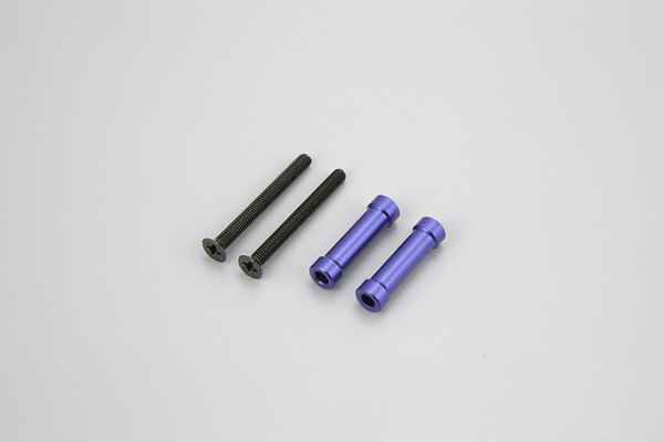 Kyosho FW05R Support de Diff