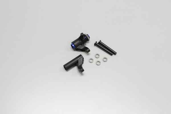Kyosho Inferno MP777 Set de salva servos