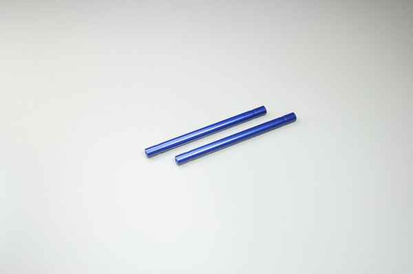 Kyosho Giga Crusher Aluminum Cross Member(BLUE)