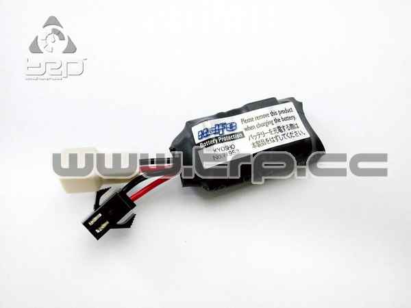 Kyosho Mini Inferno Half Eight Battery Protection