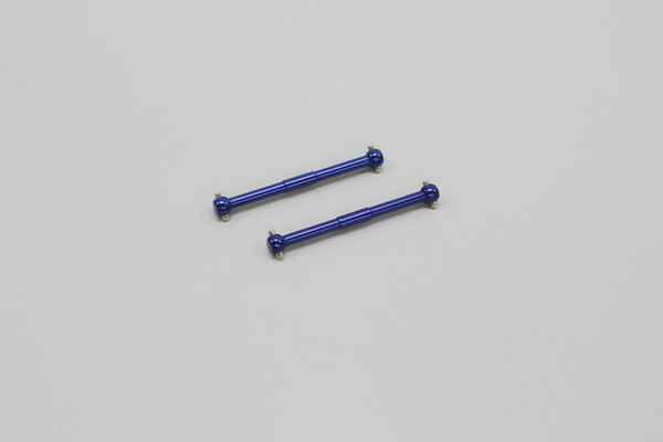 Kyosho Mini Inferno Aluminum Center Shaft(Half 8/Blue/2pcs)