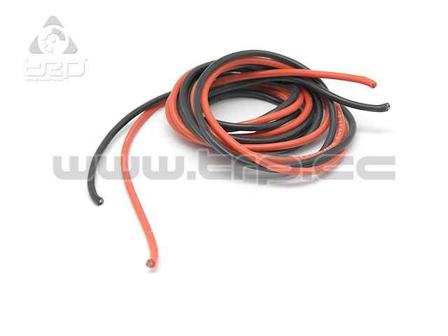 20AWG Silicon Motor Wire
