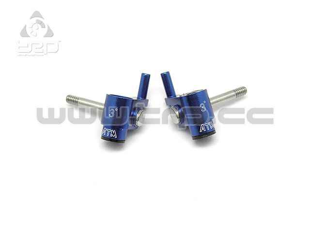 Kyosho MiniZ Alu. Steering Lnuckle II - 3* degree