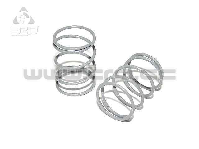 Axial Racing Spring 12.5x20mm 4.3lbs Soft (White) 2u SCX10