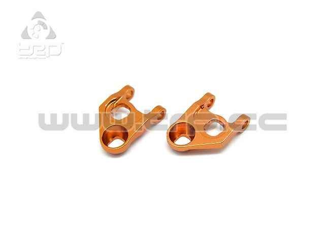 MiniZ MR03 MR02 Double A-Arm lower Set