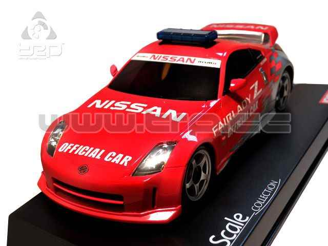 Carrocería Kyosho MiniZ Nissan Fairlady Z Safety Car