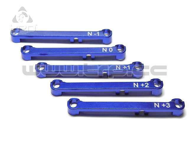 R246 Steering Bar SET on Aluminium for MiniZ MR03 (Narrow)