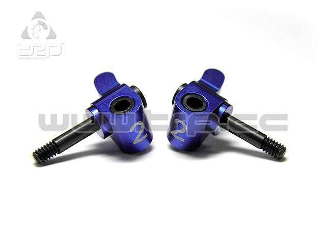 R246 Steering Knuckles Camber 2 degree for MiniZ MR03