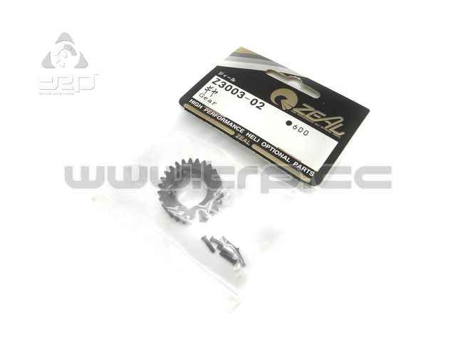 Kyosho Concept 60RS (Zeal) clutch bell Pinion CO30