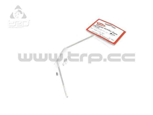 Kyosho Inferno MP7.5 Rear Stabilizer Bar 2.5mm