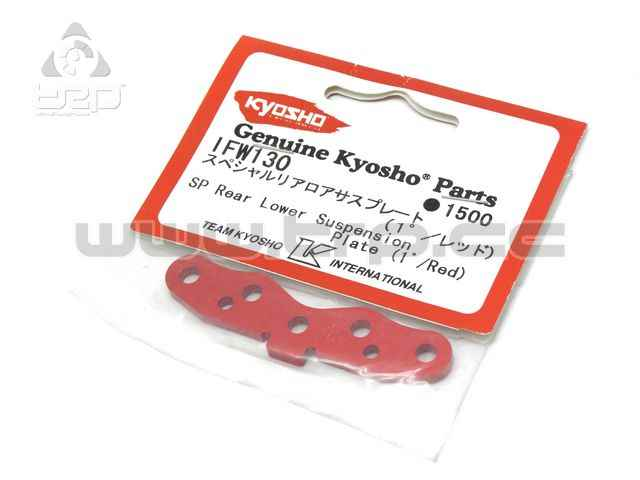 Kyosho Inferno MP7 Plaque Suspension Inférieur 1°