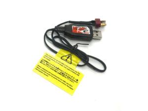 Cargador USB Delta Peak 250Mah (NiMh 7.2V - Deans)